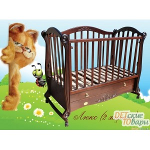 Детская кроватка софа Трия Люкс (1 ящик)