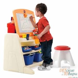 Детский складной мольберт Step 2 Flip & Doodle Easel Desk with Stool (774500)