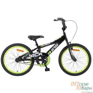 """Детский двухколесный велосипед Pride Jack 20"""""""