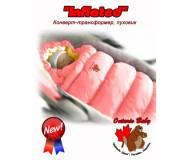 Детский конверт-пуховик Ontario Baby Inflated