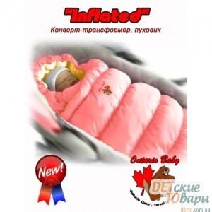 Детский конверт-пуховик Ontario Baby Inflated A (фланель)