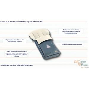 Детский спальный мешок-конверт Womar Exclusive на овчине №13