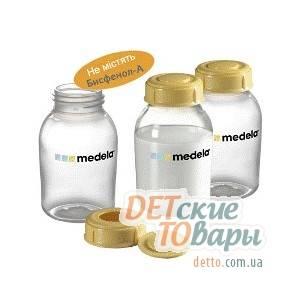 Бутылочки Medela для сбора и хранения грудного молока Breastmilk bottles, 3 шт