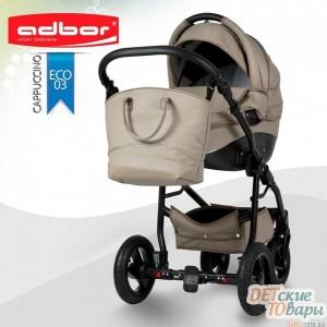Детская универсальная коляска 3 в 1 Adbor Nemo Eco