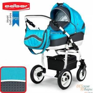 Детская универсальная коляска 3 в 1 Adbor Marsel Perfor