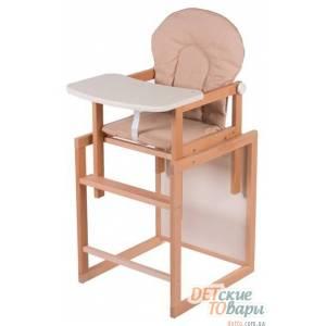 Детский стульчик-трансформер для кормления For Kids