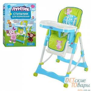 Детский стульчик для кормления Bambi LT
