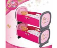 Кроватка для двойни Smoby Baby Nurse 220314