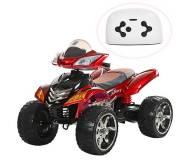 Детский квадроцикл Bambi M 3101 EBLRS (кожа)