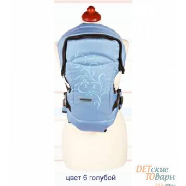 Детские рюкзаки-кенгуру womer джинсовые рюкзаки для женщин