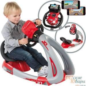 Детский симулятор езды Smoby V8 370206