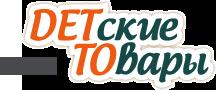 Интернет-магазин детских товаров Detto
